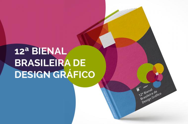 12ª Bienal Brasileira de Design Gráfico